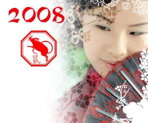 chinoise.jpg